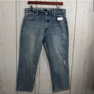 🆕 GAP Distressed Button Fly Straight Crop Jeans
